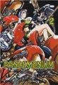 Acheter Pandemonium volume 2 sur Amazon