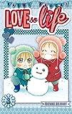 Acheter Love so Life volume 3 sur Amazon