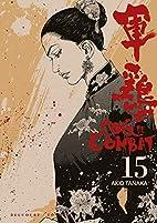 Coq de Combat Vol.15 by Izo Hashimoto