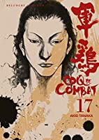 Coq de Combat Vol.17 by Izo Hashimoto