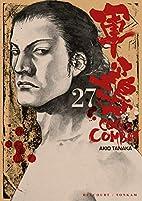 Coq de Combat Vol.27 by Izo Hashimoto