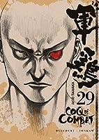 Coq de Combat Vol.29 by Izo Hashimoto