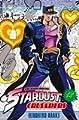 Acheter Jojo's bizarre adventure – Stardust Crusaders volume 12 sur Amazon