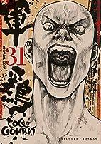 Coq de Combat Vol.31 by Izo Hashimoto