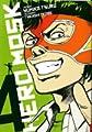 Acheter Hero Mask volume 4 sur Amazon