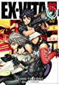 Acheter Ex-Vita volume 2 sur Amazon