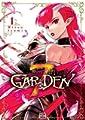 Acheter Seventh Garden volume 1 sur Amazon