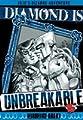 Acheter Jojo's Bizarre Adventures – Diamond is unbreakable volume 15 sur Amazon