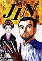 Acheter Jin volume 6 sur Amazon
