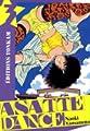 Acheter Asatte dance - Nouvelle édition - volume 3 sur Amazon