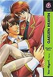 You Higuri: Gakuen Heaven, Tome 1 (French Edition)