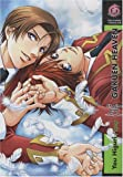 You Higuri: Gakuen Heaven, Tome 3 (French Edition)