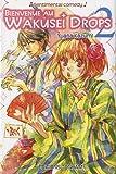 Acheter Bienvenue au Wakusei Drops volume 2 sur Amazon