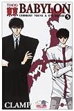 Acheter Tokyo Babylon Poche volume 5 sur Amazon