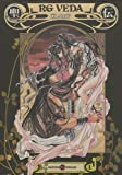 Acheter Rg Veda Deluxe volume 1 sur Amazon