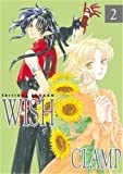 Acheter Wish - Réedition volume 2 sur Amazon