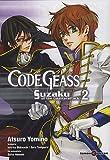 Acheter Code Geass - Suzaku volume 2 sur Amazon