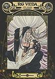 Acheter Rg Veda Deluxe volume 7 sur Amazon