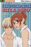 Aihara, Miki: Le préféré de la prof, Nextdegree 2