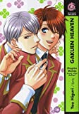 You Higuri: Gakuen Heaven, Tome 4 (French Edition)