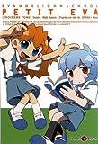 Acheter Petit Eva volume 3 sur Amazon