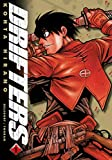 Kohta Hirano: Drifters, Tome 1 (French Edition)