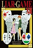 Acheter Liar Game volume 13 sur Amazon