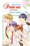 Acheter Parmi eux - Hanakimi volume 24 sur Amazon
