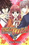 Shinjo, Mayu: heart no dia t.1