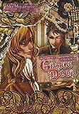 Acheter Grace Door volume 1 sur Amazon