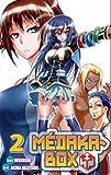 Acheter Médaka-Box volume 2 sur Amazon
