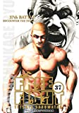 Acheter Free fight - New Tough volume 37 sur Amazon