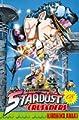 Acheter Jojo's bizarre adventure – Stardust Crusaders volume 8 sur Amazon