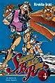 Acheter Jojo's bizarre adventure - Steel Ball Run volume 4 sur Amazon