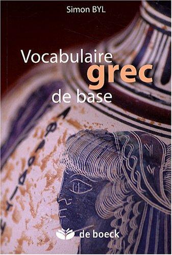 vocabulaire-grec-de-base