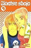 Miyasaka, Kaho: Binetsu shojo, Tome 9 (French Edition)
