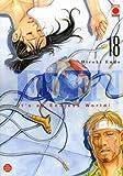 Acheter Eden volume 18 sur Amazon