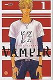 Acheter Vampir volume 1 sur Amazon