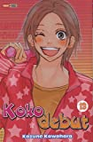 Acheter Koko Debut volume 13 sur Amazon