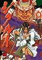 Acheter Shigurui volume 9 sur Amazon