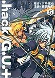 Hamazaki, Tatsuya: Hack GU +