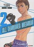 Endo, Hiroki: all rounder meguru t.2