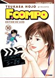 Acheter Family Compo volume 10 sur Amazon
