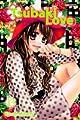 Acheter Tsubaki Love volume 13 sur Amazon