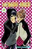 Acheter Nosatsu Junkie volume 12 sur Amazon