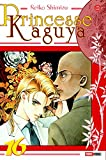 Acheter Princesse Kaguya volume 16 sur Amazon