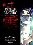 Acheter Psychic Detective Yakumo volume 4 sur Amazon