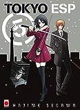 Acheter Tokyo ESP volume 5 sur Amazon