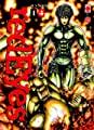 Acheter Red eyes volume 14 sur Amazon