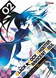 Acheter Black Rock Shooter - Innocent Soul volume 2 sur Amazon